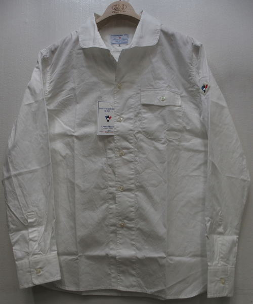 Arvor-LS-Broad-Sailor2-White-380011.jpg