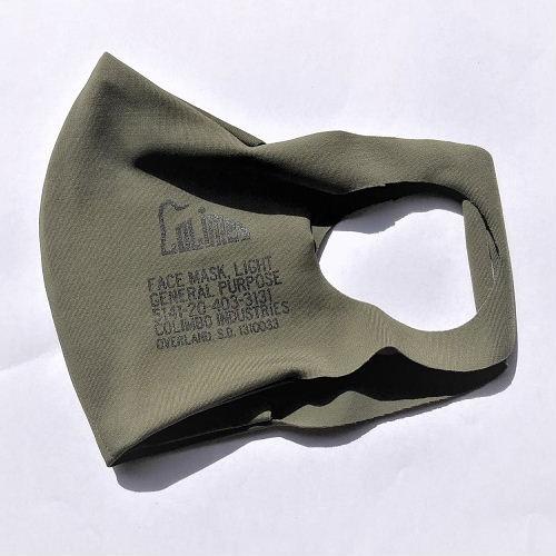 Colimbo-Mask-201.JPG