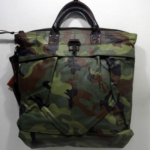 Colimbo-zr0501-Camouflage-011-blog.jpg