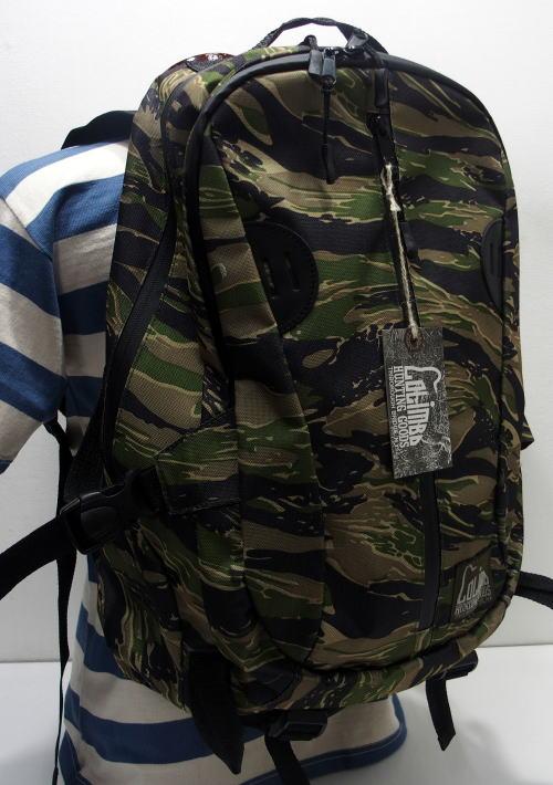 Colimbo-zt0500-Camouflage-011.jpg