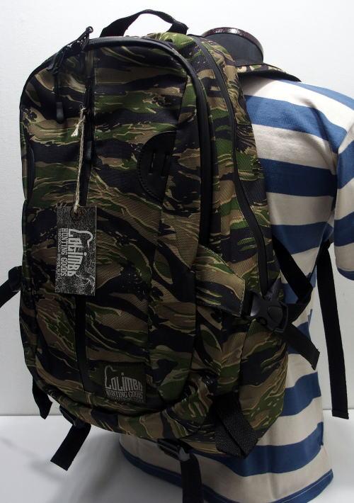 Colimbo-zt0500-Camouflage-012.jpg