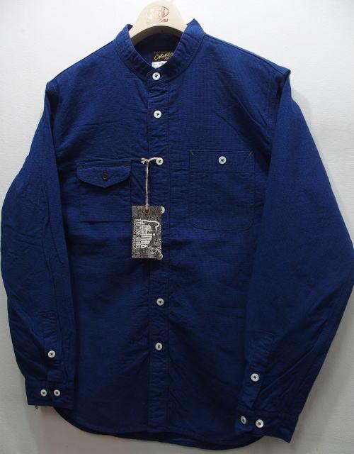 Colimbo-zu0304-Blue-38011.jpg