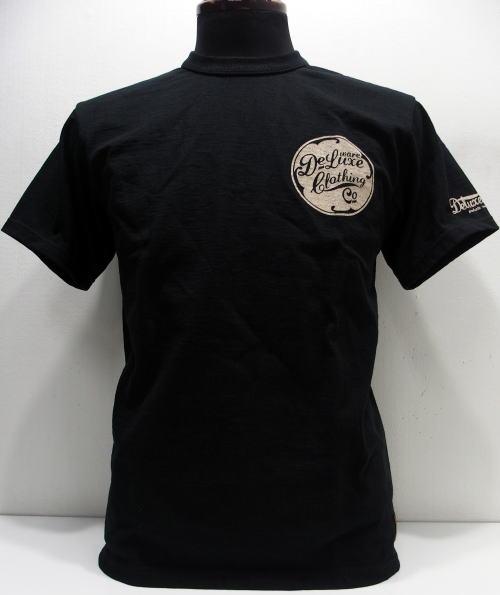 Deluxe-BRG-01B-Dlty3-Black-38011.jpg