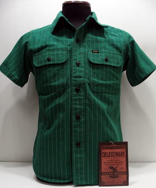 Deluxe-wws26-Green-38011.jpg
