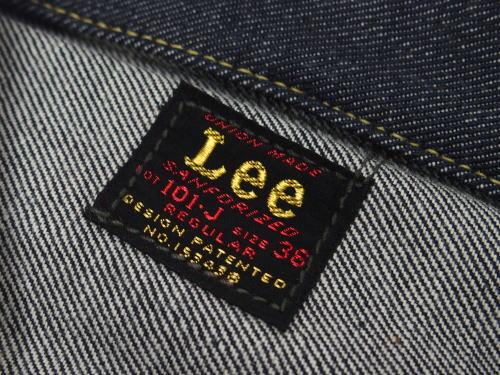 Lee-LM6113-89-blog-002.jpg