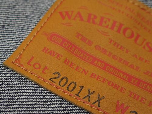 WHJA-21ss011-Indigo-blog-005.jpg