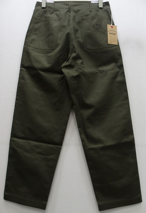 WHPA-20ss005rs-Green-380011.jpg