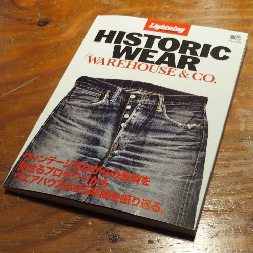 WHPA-25Book-03-500.jpg