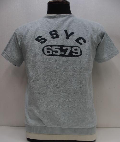 WHSW-21ss001-Sax-380011.jpg