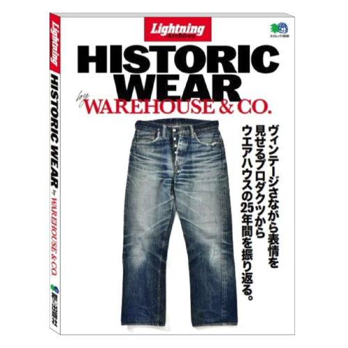 Warehouse-1000xx-4614.JPG