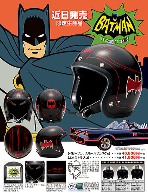 batman6-blog-01.jpg