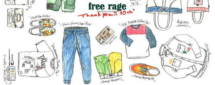 freerage-top-01.jpg