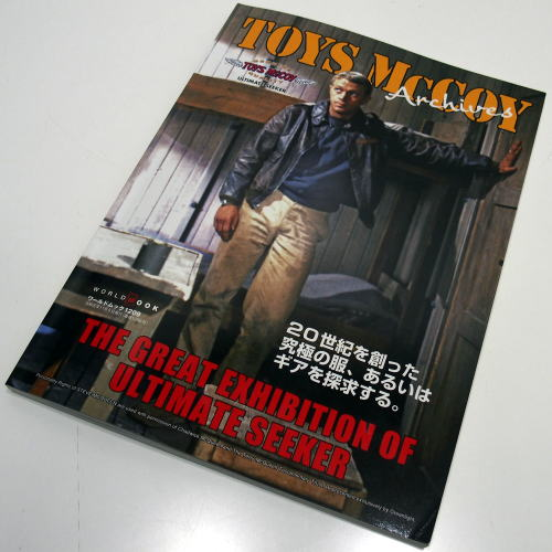 toys-book-2019fw-380011-500.jpg