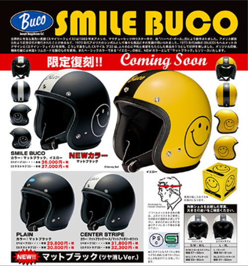 toys-smil-buco-2018-0222-011.JPG