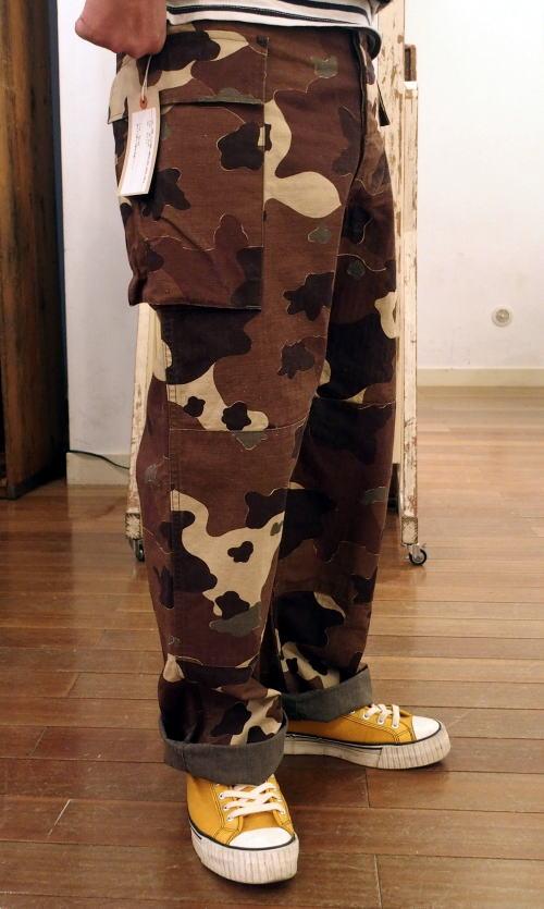 whpa-18su003-camouflage-021-500.jpg