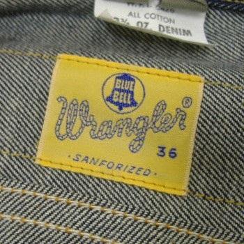 wrangler-11mj-w9713-89-07.jpg