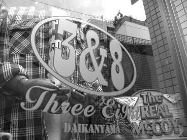 daikanyama Shop (7).JPG