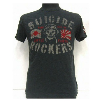 threeeight_jm-suicide-rockers-black.jpg