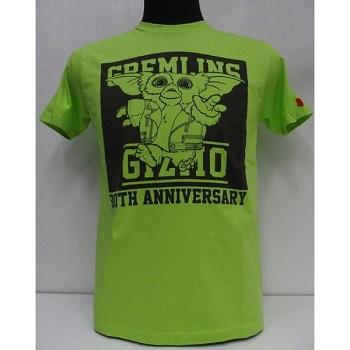 threeeight_seveskig-gremlins-gizmo-green.jpg