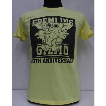 threeeight_seveskig-gremlins-gizmo-yellow.jpg